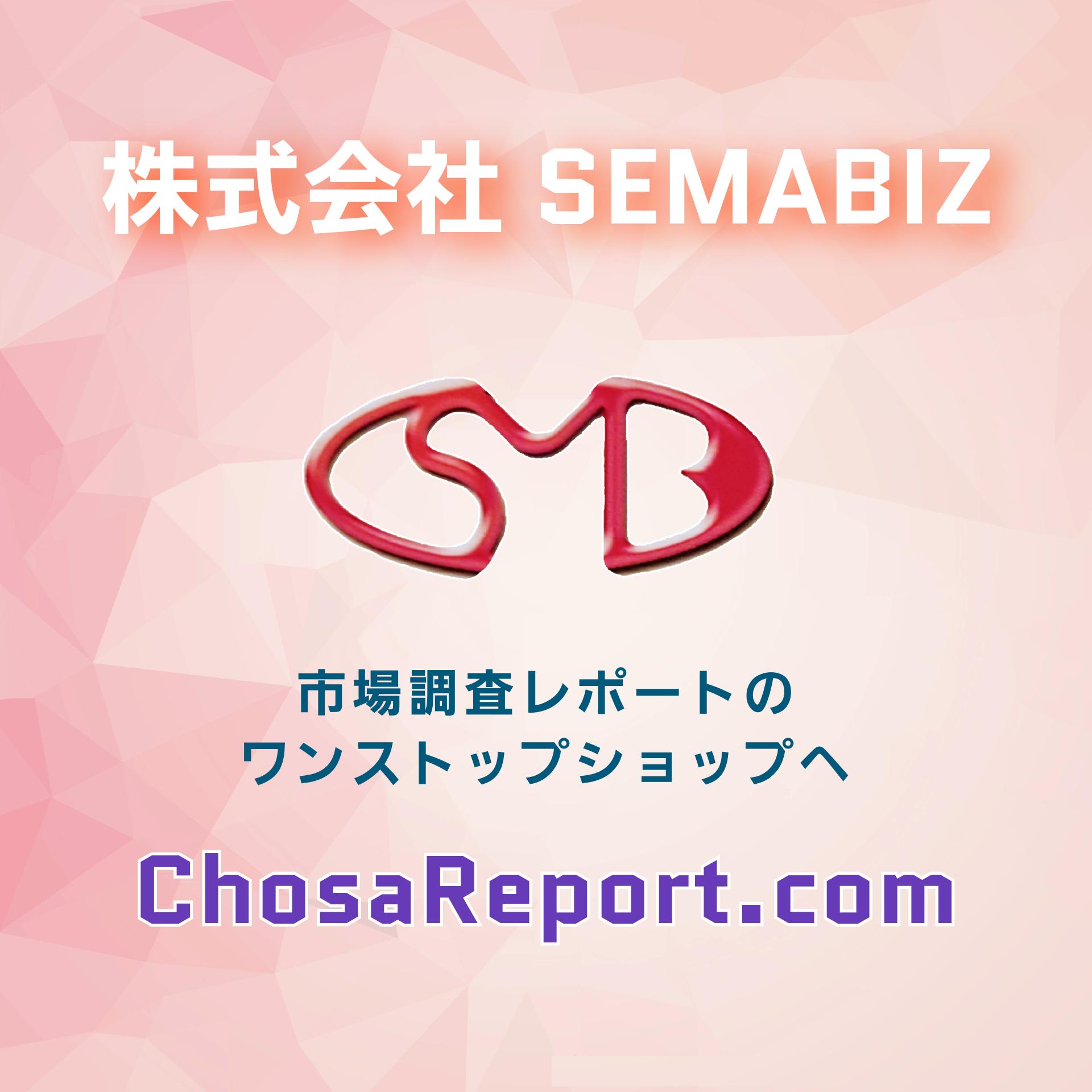 調査レポート.com